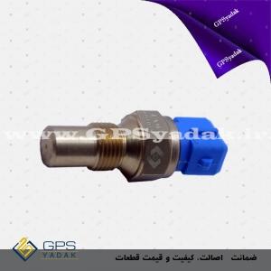 تک فیش آبی مناسب برای پژو روآ ساخت داخل اتوتکفشنگی آب تک فیش آبی مناسب برای پژو روآ ساخت داخل اتوتک